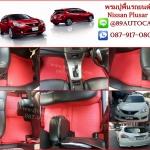ขายพรมรถยนต์ Nissan Pulsar ลายธนูสีแดงขอบแดง