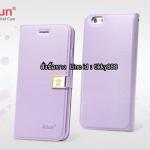เคสฝาพับ iPhone 6/6s แบรนด์ Ailun สีม่วง