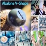 Hybeauty Abalone Beauty Cream V Shape (ABC) อะบาโลนครีม