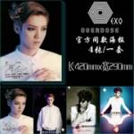 โปสเตอร์ EXO Overdose Luhan