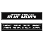 [CNBLUE Concert] BLUE MOON - Slogan