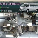ผ้ายางปูพื้น Toyota Commuter กระดุมสีเทาขอบเทา