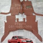 พรม 6D Toyota Vigo 4 ประตู สีน้ำตาลเข้ม