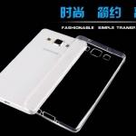 Case Samsung Galaxy E7 ซิลิโคน TPU แบบใสบางเฉียบโชว์ตัวเครื่องได้เต็มที่ Super Slim ราคาถูก ราคาส่ง