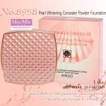 No.8958-2 แป้งพัฟ Pearl Whitening Concealer Powder Foundation เบอร์2 เนื้อซิมเมอร์