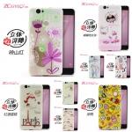 Case Huawei Nova ซิลิโคนแบบนิ่ม soft case ลายการ์ตูนน่ารักๆ หวานๆ แนวๆ ราคาถูก