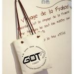 กระเป๋า GOT7 สีขาว