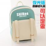 กระเป๋าเป้นักเรียนสีพาสเทล SHINee