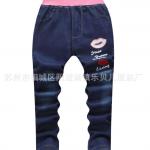 กางเกง ลายปาก แพ็ค 4 ตัว ไซส์ L-XL-XXL-XXXL