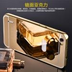 เคส Huawei Honor 6 ขอบเคสโลหะ Bumper + พร้อมแผ่นฝาหลังเงางามสวยจับตา ราคาถูก