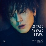 CNBLUE : Jung Yong Hwa Album Vol.1 B Ver.