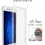 Case HTC Desire 728 dual sim ซิลิโคนโปร่งใส imak สวยงามมาก ราคาถูก