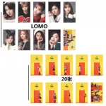 ชุดรูป LOMO + ชุดไม้หนีบ #TWICE coaster LANE 2 (20รูป)