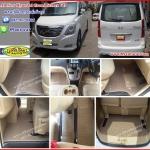 พรมปูพื้นรถยนต์ Hyundai H1 Grand Starex VIP ไวนิลสีครีม