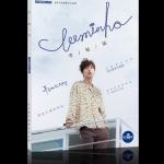 โฟโต้บุค Lee Min Ho