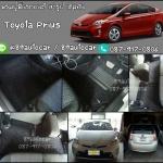 พรมไวนิลปูพื้นรถยนต์ Toyota Prius สีดำขอบดำ