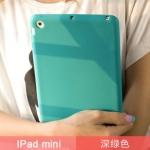 Case iPad mini เคสไอแพดมินิ เคสซิลิโคนสีหวานๆ เรียบๆ สวยๆ silicone case