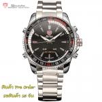 นาฬิกาข้อมือชายแฟชั่น Shank Sport watch SH003