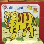 จิ๊กซอ 20 ช่อง ขนาด 15x15 cm ลายเสือ