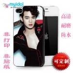 พร้อมส่ง Case iPhone4/4S (Minho) (2)