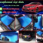 ผ้ายางปูพื้นรถยนต์ Toyota Altis 2016 ธนูสีฟ้าขอบแดง