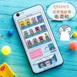 เคส iPhone 6 / 6s (4.7 นิ้ว) พลาสติก TPU สกรีนลายสุดแนว ราคาถูก