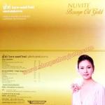 Nuvite Borage Oil Gold นูไวท์ โบราจ ออยล์ โกลด์ ผลิตภัณฑ์บำรุงผิวพรรณ ลดอาการวัยทอง