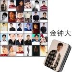ชุดรูปพร้อมกล่องเหล็ก LOMO EXO - For Life Chen