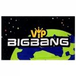 ผ้าขนหนู BIGBANG 2013 Alive Tour TOWEL (ขนาดใหญ่)