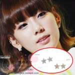 ต่างหูเพชรรูปดาวแบบ Taeyeon