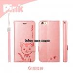 เคสฝาพับ iPhone 6/6s แบรนด์ Leiers Domi Cat สีชมพูอ่อน
