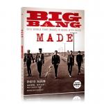 Photobook BIGBANG - MADE
