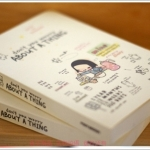 PONY BROWN Diary Ver.1 (White)
