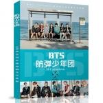 โฟโต้บุค #BTS (แฟนเมด) 2017 New Photo Album