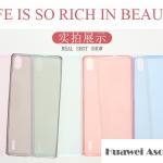 เคสหัวเว่ย Huawei Ascend P7 TPU โปร่งใสบางเฉียบ สีสันต่างๆ