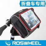 กระเป๋าคาดแฮนด์ Roswheel Bicycle Large Screen ipad Bag 11888
