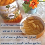 แบ่งขาย 30 เม็ด Nature's King Royal Jelly นมผึ้งเนเจอร์คิงส์ 1000 mg. ของแท้