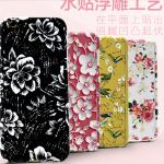 เคส iPhone 6 / 6s (4.7 นิ้ว) พลาสติกลายดอกไม้ แสนหวาน วินเทจ แบบประกบหน้า - หลัง 360 องศา สวยงามมากๆ ราคาถูก