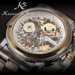 นาฬิกาข้อมือผู้ชาย automatic Kronen&Söhne KS137