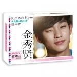 โปสการ์ด Kim Soo Hyun