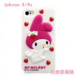 เคส iphone 4 เคสไอโฟน4s My Merody น่ารักๆ เคสซิลิโคนนิ่มๆ ลายนูนๆ