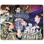 แผ่นรองเม้าส์ 2PM - GO CRAZY