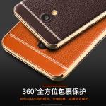 Case Meizu MX6 เคสหนังเทียมขอบทอง นิ่ม เรียบหรู สวยมาก ราคาถูก