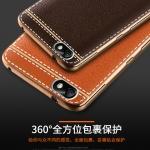 case huawei honor 4x (aLek 4g plus) เคสหนังเทียมขอบทอง นิ่ม เรียบหรู สวยมาก ราคาถูก