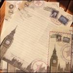 Ancient Letter & Envelope No.7