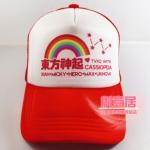 หมวก TVXQ (2)