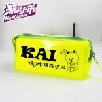 กระเป๋าดินสอ EXO KAI