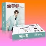 โปสการ์ด Kim Woo Bin (32 ใบ)