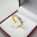 แหวนเพชรสองแถว