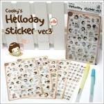 Cooky's Helloday Sticker Ver.3